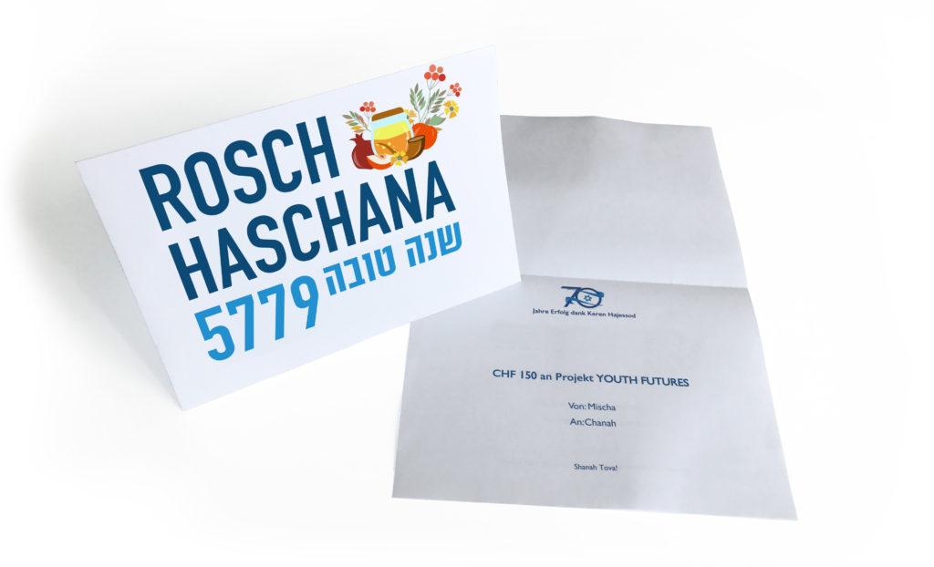 Rosh Hashana certificate • Keren Hajessod Schweiz